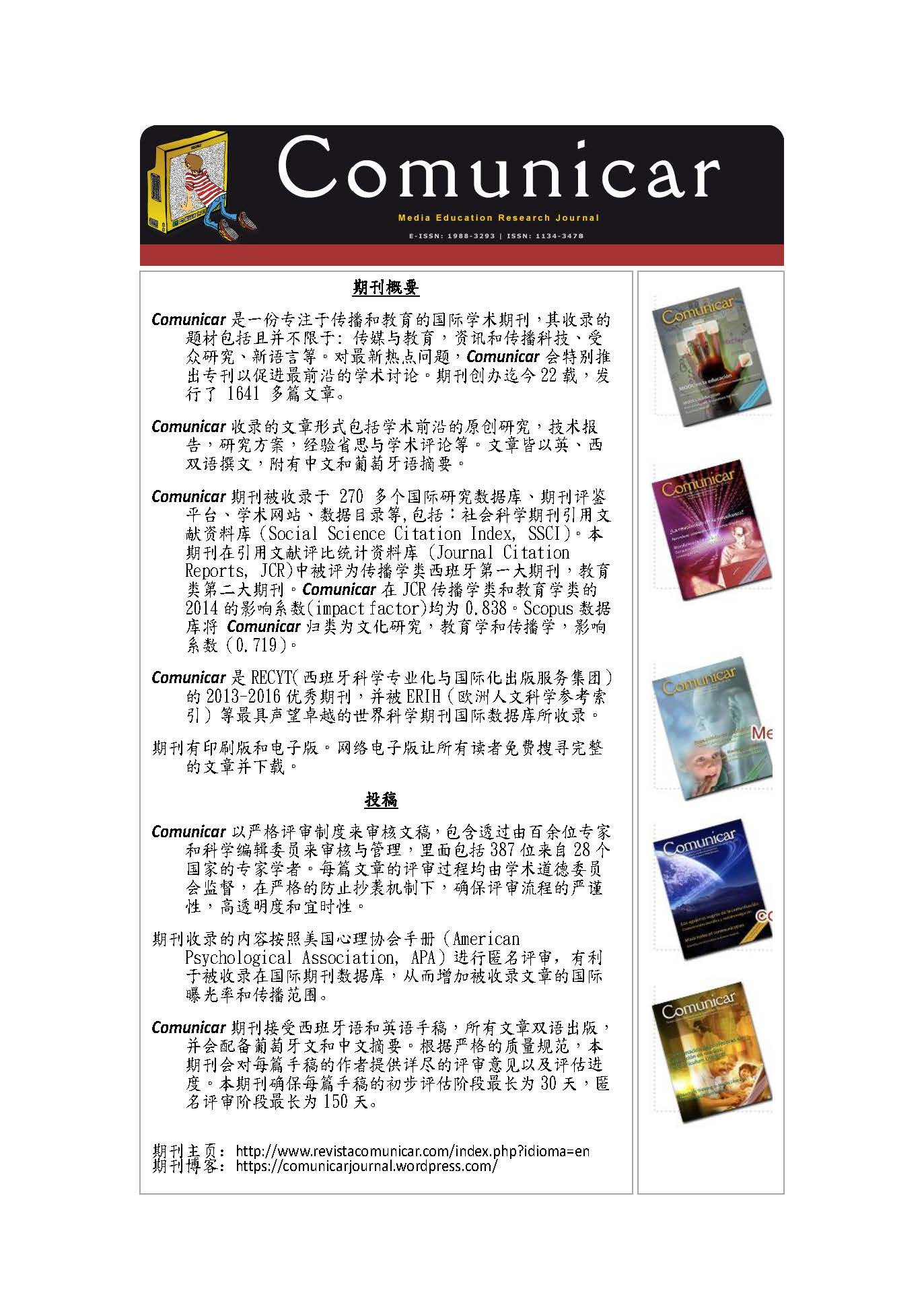 comunicar-Leaflet - Eng and Chi - 2_Page_3